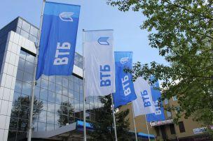 Банк «ВТБ» повысил доступность ипотеки по двум документам