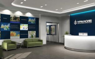 В «Уралсибе» появился ипотечный заём на залоговую недвижимость
