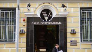 В банке «Возрождение» повысили привлекательность потребительских займов