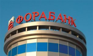 В «Фора-Банк» сократилась доходность рублевых депозитов