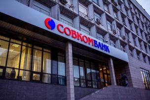 В «Совкомбанке» сократилась доходность депозитов в долларах