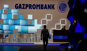 В «Газпромбанке» стартовал депозит «Успех»