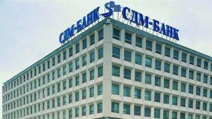 «СДМ-Банк» предложил новый сервис «Светофор»