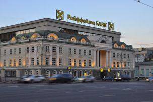 В «Райффайзенбанке» единая ставка рефинансирования