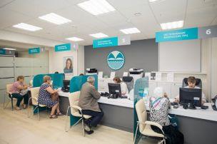 Банк «Зенит» улучшил условия потребкредита под залог недвижимости