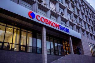 «Совкомбанк» сократил доходность вкладов в долларах
