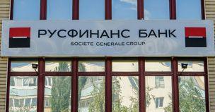 «Русфинанс Банк» повысил ставки автокредита «Lada Finance»