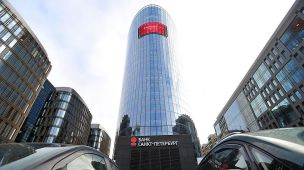 Банк «Санкт-Петербург» реализует кредитование обучения