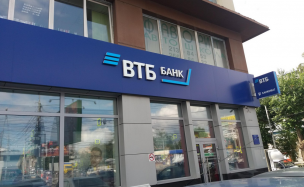 «ВТБ» запустил депозит «Перспектива»