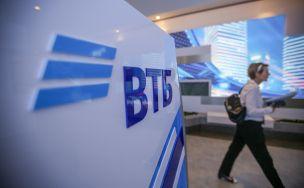 В «ВТБ» стартовал депозит «История успеха»