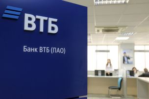 «ВТБ» запустил услугу льготного кредитования бизнеса