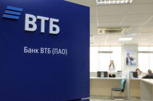 «ВТБ» предлагает цифровые карты «Мир»