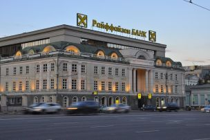 «Райффайзенбанк» сократил ставки потребкредитов
