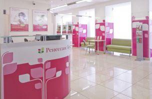 В банке «Ренессанс Кредит» предложили кредитную карту «Практичная»