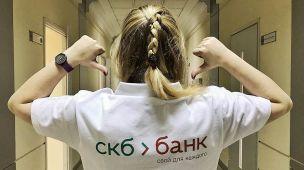 «СКБ-Банк» повысил доходность депозитов